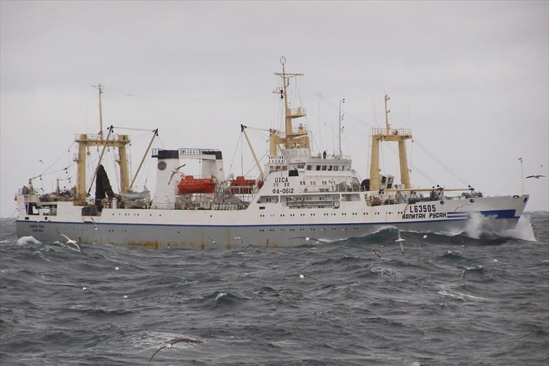 Vessel «Kapitan Rusak»